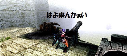 mhf_20130517_144140_989.jpg