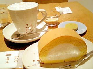 カフェ豆茶 はらロール+カフェオレ