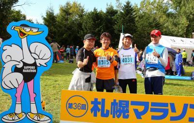 札幌マラソンゴール後
