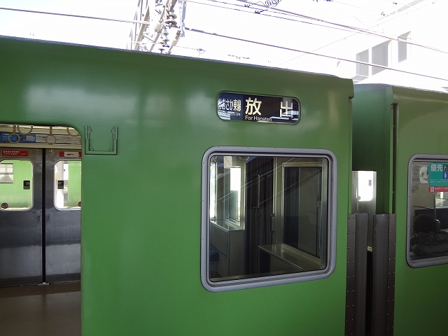 omr41