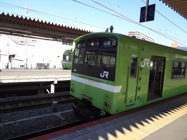 omr43