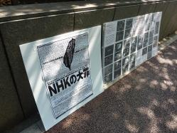 s-奈良県旅行 228