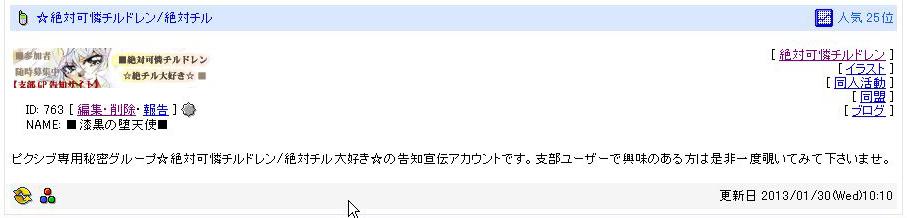 00_20130130112207.jpg