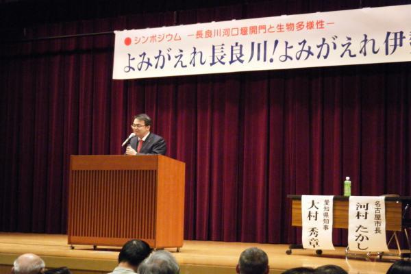 後は政治が決めるという大村愛知県知事