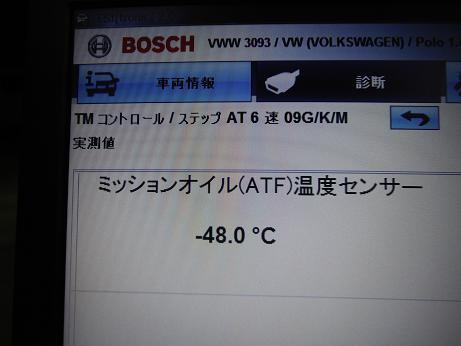 DSCF1212.jpg