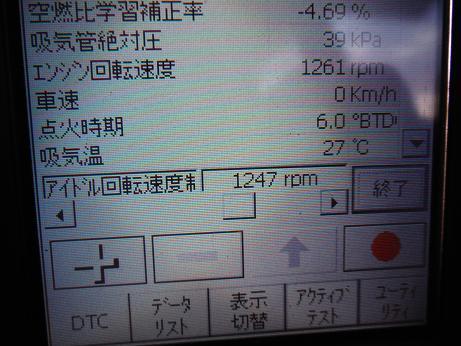 DSCF1402.jpg