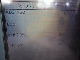 DSCF1509.jpg