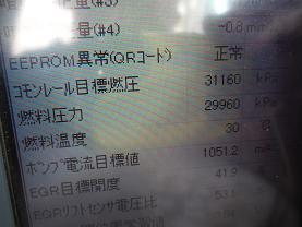 DSCF1514.jpg