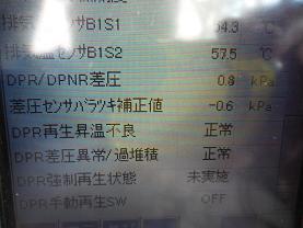 DSCF1515.jpg