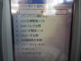 DSCF1516.jpg