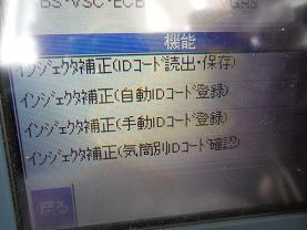 DSCF1517.jpg