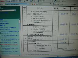 IMG_1290_20130415225220.jpg