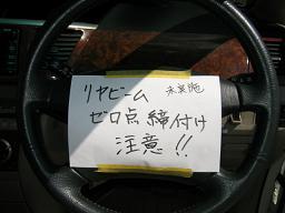 IMG_1300_20130415230646.jpg
