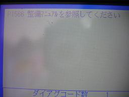 IMG_1323_20130415230940.jpg