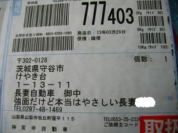 IMG_1575.jpg