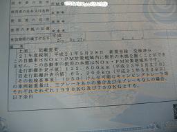 IMG_1994_20130428130102.jpg