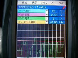 IMG_2107_20130502071005.jpg