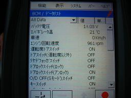 IMG_2109_20130502071008.jpg