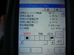 IMG_2111.jpg