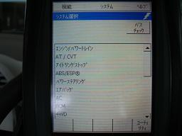 IMG_2112_20130502071156.jpg