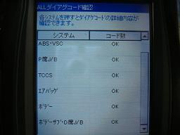 IMG_2396_20130524012736.jpg