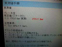 IMG_2665.jpg