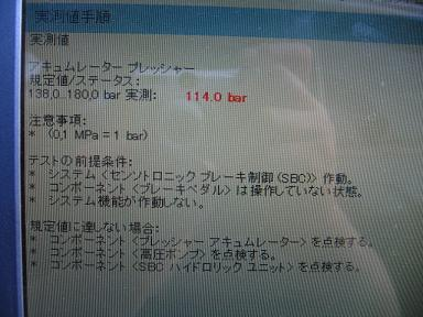 IMG_3011_20130623203446.jpg
