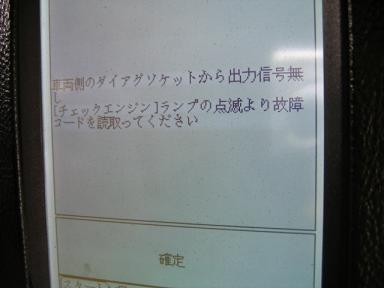 IMG_3063_20130702011533.jpg