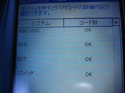 IMG_3299_20130714070912.jpg