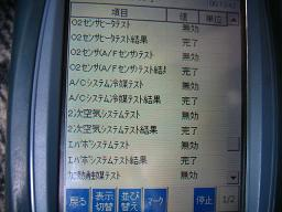 IMG_3312_20130714071040.jpg