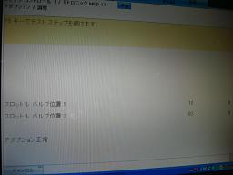 IMG_3498_20130715085006.jpg