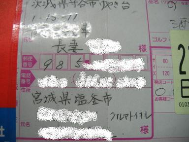 IMG_4006.jpg