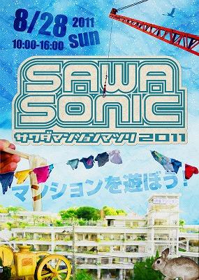 SAWASONI.jpg