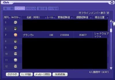 111224_c.jpg