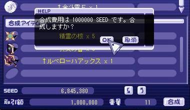 111229_2.jpg