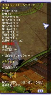 111230_1.jpg