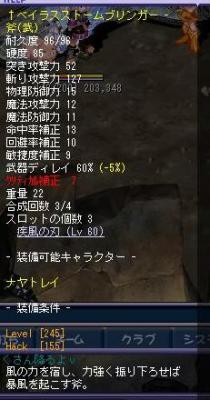 111230_4.jpg