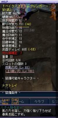 111230_5.jpg