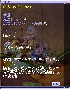 111230_6.jpg