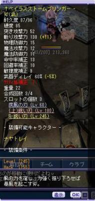 111230_7.jpg