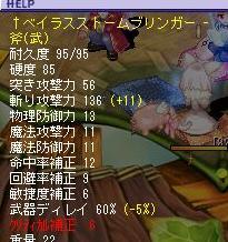111230_8.jpg