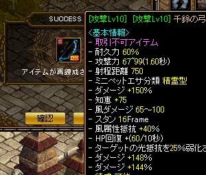 2鏡1212
