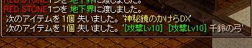 7-1鏡1212