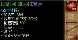 10鏡1212