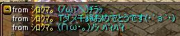 1301シロクマさん1