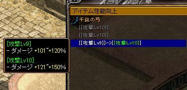 1301金増1