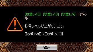 1301金増2