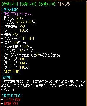 1301金増3