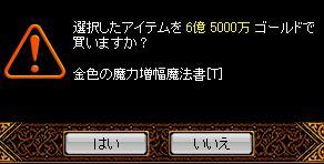 1301金増幅