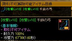 1302巨商3